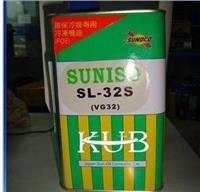 Suniso冷凍油SL32S太陽冷凍油