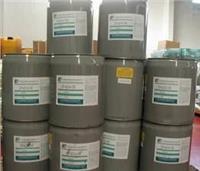 CP-4214-150 西匹埃CPI 冷凍油