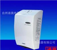 DIHOUR迪奧塑料款自動手消毒器(凈手器)DH-6000