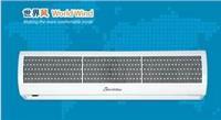 FM-1218ST 西奧多風幕機 世界風系列空氣幕 上海風幕機 德國空氣幕