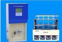ATN-300型全自動蛋白質測定儀ATN-300型全自動定氮儀 ATN-300