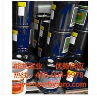 【優勢供應】復盛冷凍油復盛螺桿機壓縮機專用冷凍油FS120R