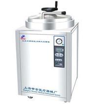 【優勢供應】 LDZH-100KBS 立式滅菌器 高壓滅菌鍋 蒸汽滅菌器 LDZH-100KBS