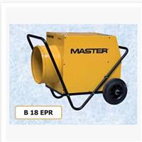 Master工業電暖風機  Master電熱風機B18EPR電暖器取暖器