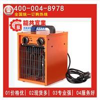 優勢供應Remingtom雷明頓 大功率22KW 電暖風機 REM22ECA
