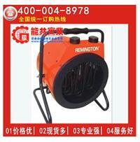 優勢供應 Remingtom雷明頓 REM 30 ERA電取暖器30kw電暖風機烘干