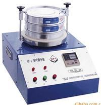 茶葉篩分機 CF-1
