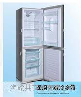 醫院 HXC-258  Haier海爾 -4℃血液保存箱  醫用血液冷藏箱  HXC-258