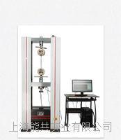 門框式微機控制電子萬能試驗機壓力彎曲測試儀 金屬 非金屬 復合材料拉力試驗機 NG1030