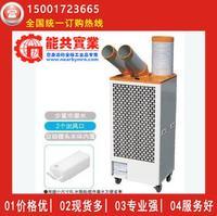 日本SUIDEN瑞电移动式工业冷气机SS-40EG-8A移动空调 SS-40EG-8A