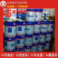 上海汉钟冷冻油HBR-B01 HBR-A01 HBR-B03 HBR-B02 HBR-B04 HBR-B01 HBR-A01 HBR-B03 HBR-B02 HBR-B04