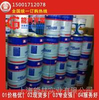 上海汉钟冷冻油HBR-A02 HBR-A02