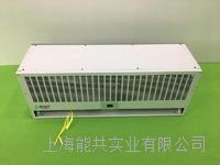德國巴謝特電加熱吊頂式風幕機BXT-CFM-1509進口天花板式空氣幕0.9米電加熱型吊頂風簾機 BXT-CFM-1509