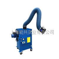 焊烟净化器工业空气净化器烟雾净化器移动式焊接烟尘净化器 BXT-HYD15
