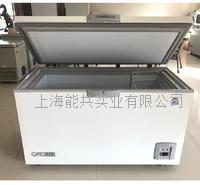 巴谢特-65℃300L卧式超低温冰箱/冷柜CDW-65W300 BXT-CDW-65W300