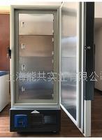 巴謝特-50℃400L立式超低溫冰箱/冷柜CDW-50L400