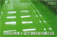 環氧樹脂(溶劑型)防靜電地坪