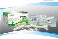 沙丁胺醇快速檢測卡,沙丁胺醇快速檢測試紙卡