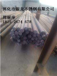 铁素体不锈钢型材 直径6毫米到400毫米