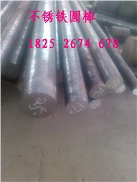 江苏兴化戴南不锈铁圆棒 直径6毫米到400毫米