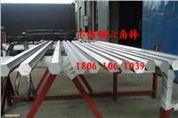 兴化钢厂生产不锈钢六角棒 对边27