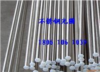 兴化银龙不锈铁生产表面光滑1Cr13不锈钢光亮棒 直径φ5毫米