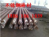 锻件用2Cr13圆钢生产厂兴化戴南不锈钢制品厂 直径60毫米