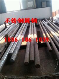2Cr17戴南不锈钢棒材 直径90毫米