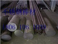 江苏不锈钢制品厂生产Y2Cr13圆钢 直径8毫米