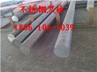 兴化银龙不锈钢棒材—2Cr13圆钢 直径80毫米