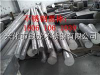 江苏戴南螺杆用2Cr13圆钢 外径80毫米