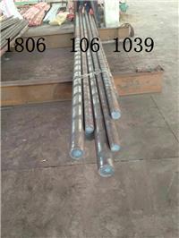 江苏2Cr13圆钢—戴南切定尺2Cr13棒料 直径75毫米