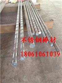 兴化市张郭镇1Cr17Ni2不锈钢棒材 直径42和直径32毫米
