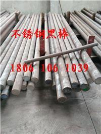 江苏不锈铁炼炉厂生产供应2Cr13圆钢 直径135