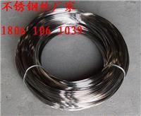 江苏兴化戴南生产304不锈钢丝 直径φ3毫米或者4毫米