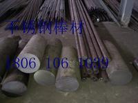 戴南1Cr13MoS不锈钢棒材 直径φ125毫米