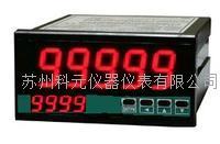 蘇州科元直流電能表 KYA-96BDE