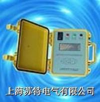 水內冷發電機絕緣測試儀KZC38-上海蘇特