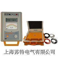 水內冷電機絕緣測試儀/KZC38