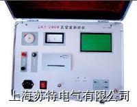真空度短路器测试仪