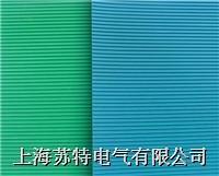 細條紋膠板 細條紋橡膠板