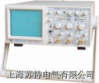 YB43020B二踪通用示波器