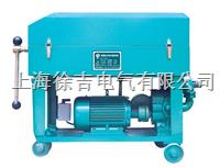 LY系列壓力式板框濾油機