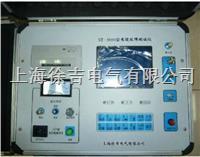 ST-3000型電纜故障測試儀