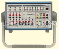 SUTE2013 光數字繼電保護測試儀