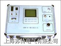 GSM-03型精密露點儀 GSM-03