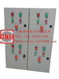 低壓配電柜 低壓配電柜