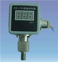 VIB-15D數顯振動變送器  VIB-15D