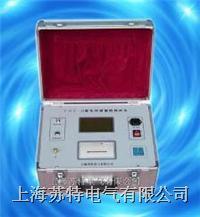 氧化鋅避雷器測試儀YHX—H YHX—H