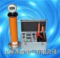 ZGF-120KA/2mA-高頻直流高壓發生器 ZGF-120KA/2mA